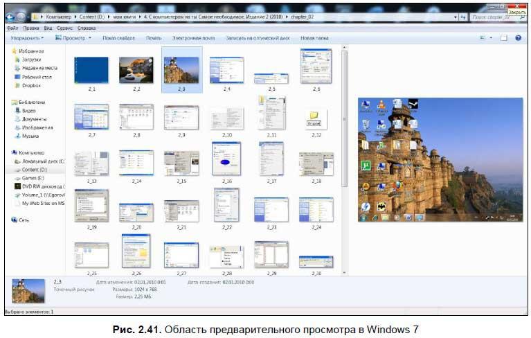 Как на сайте сделать окно предварительного просмотра