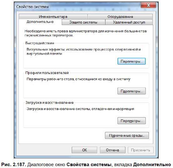Windows 10 home удаленный доступ  помощь с современными технологиями