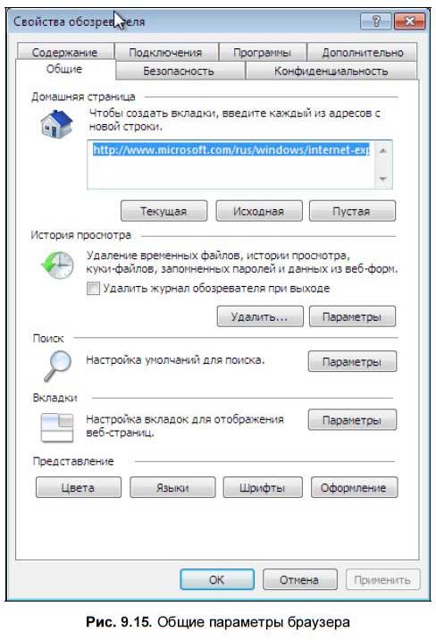 Когда появятся расширения для нового браузера microsoft