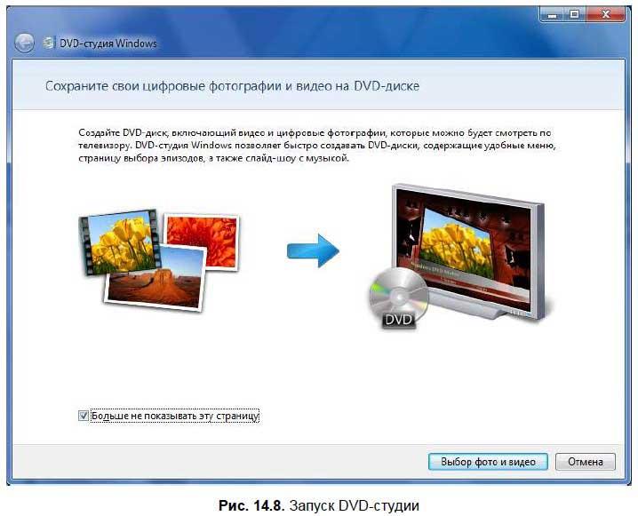 Как создать диск д на виндовс 8 видео